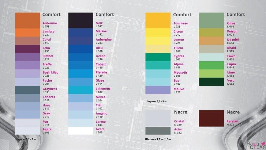 Палітра кольорів натяжних стель, фото-3