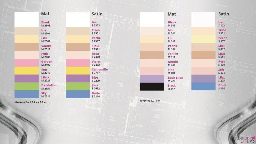 Палітра кольорів натяжних стель, фото-6