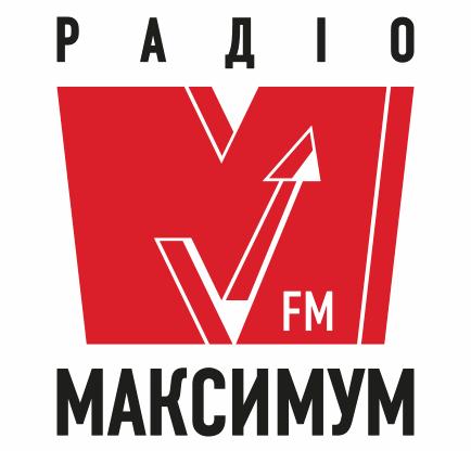 Радіо Максимум, фото-1