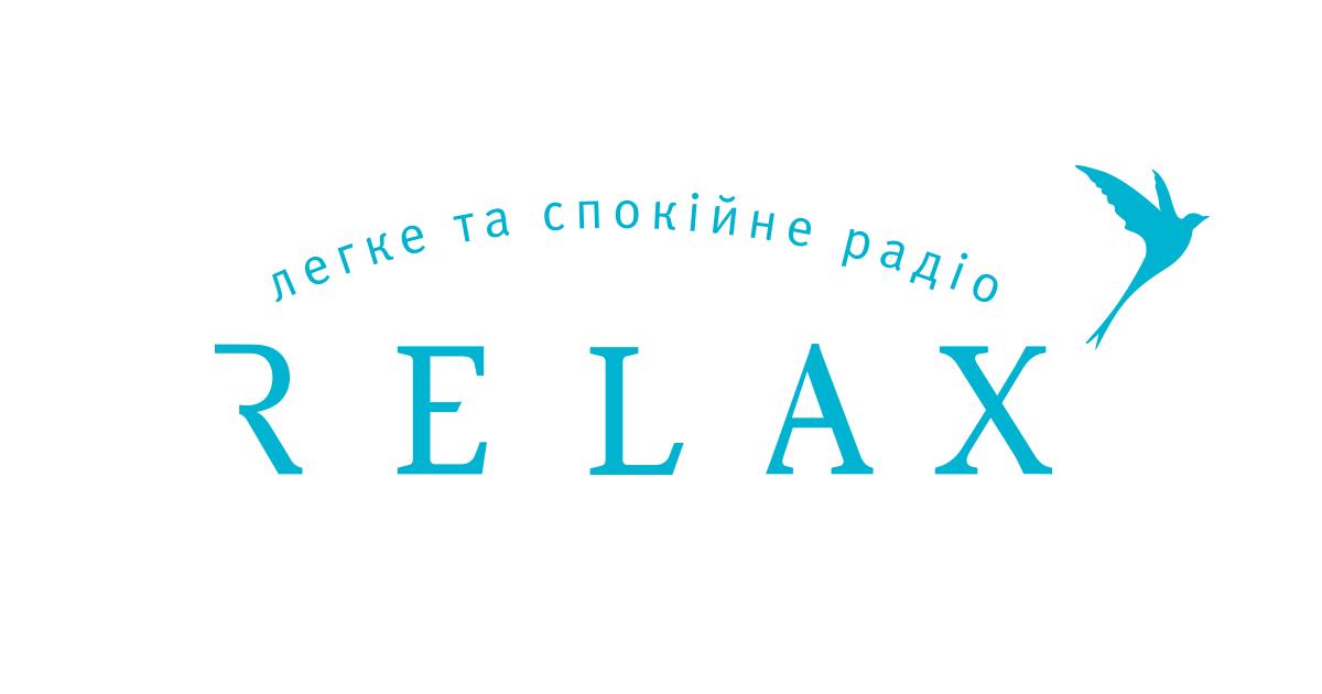 Радіо Relax, фото-1