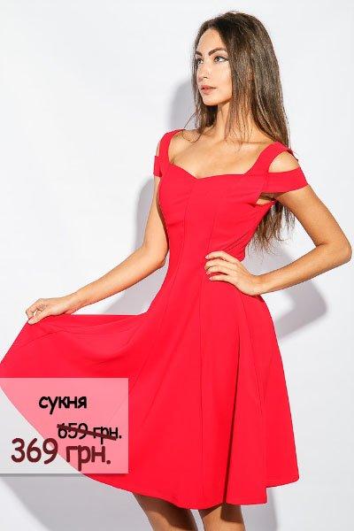 Як одягнути всю сім'ю на літо за 1000 грн.?, фото-11