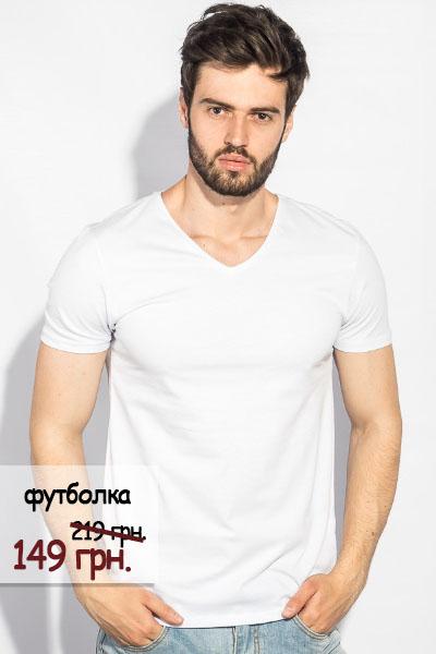 Як одягнути всю сім'ю на літо за 1000 грн.?, фото-6