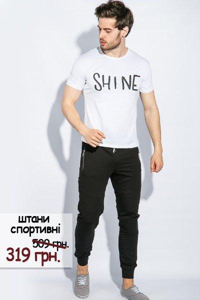 Як одягнути всю сім'ю на літо за 1000 грн.?, фото-5