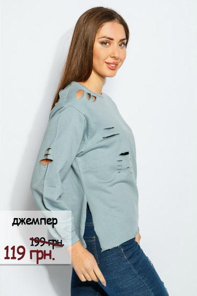 Як одягнути всю сім'ю на літо за 1000 грн.?, фото-2