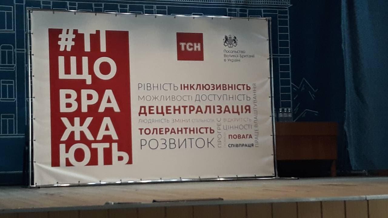 Мотивуючі історії успіху українських зірок у Рівному, фото-1