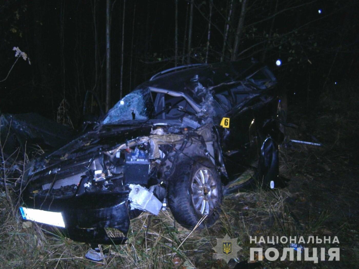 """Моторошна аварія на автодорозі """"Київ-Ковель-Ягодин"""", фото-1"""