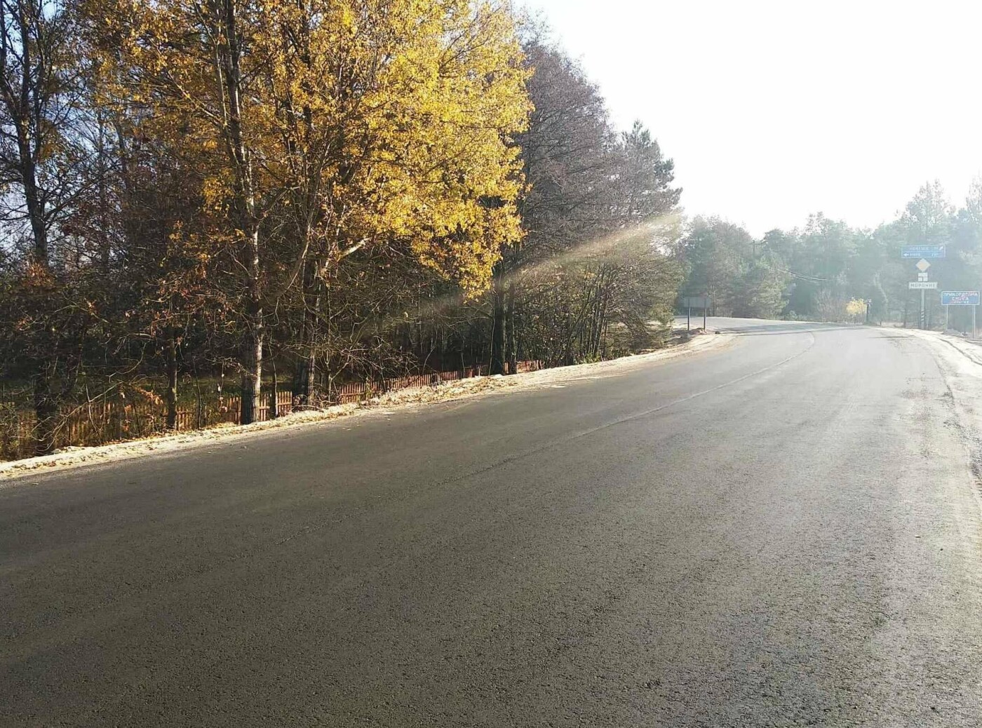 Автодорога «Прикладники»-Зарічне-Дубровиця прямує до фінішу, фото-1