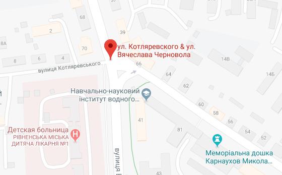"""Рівненські керманичі звертаються до очільника міста через """"інтернет"""", фото-2"""