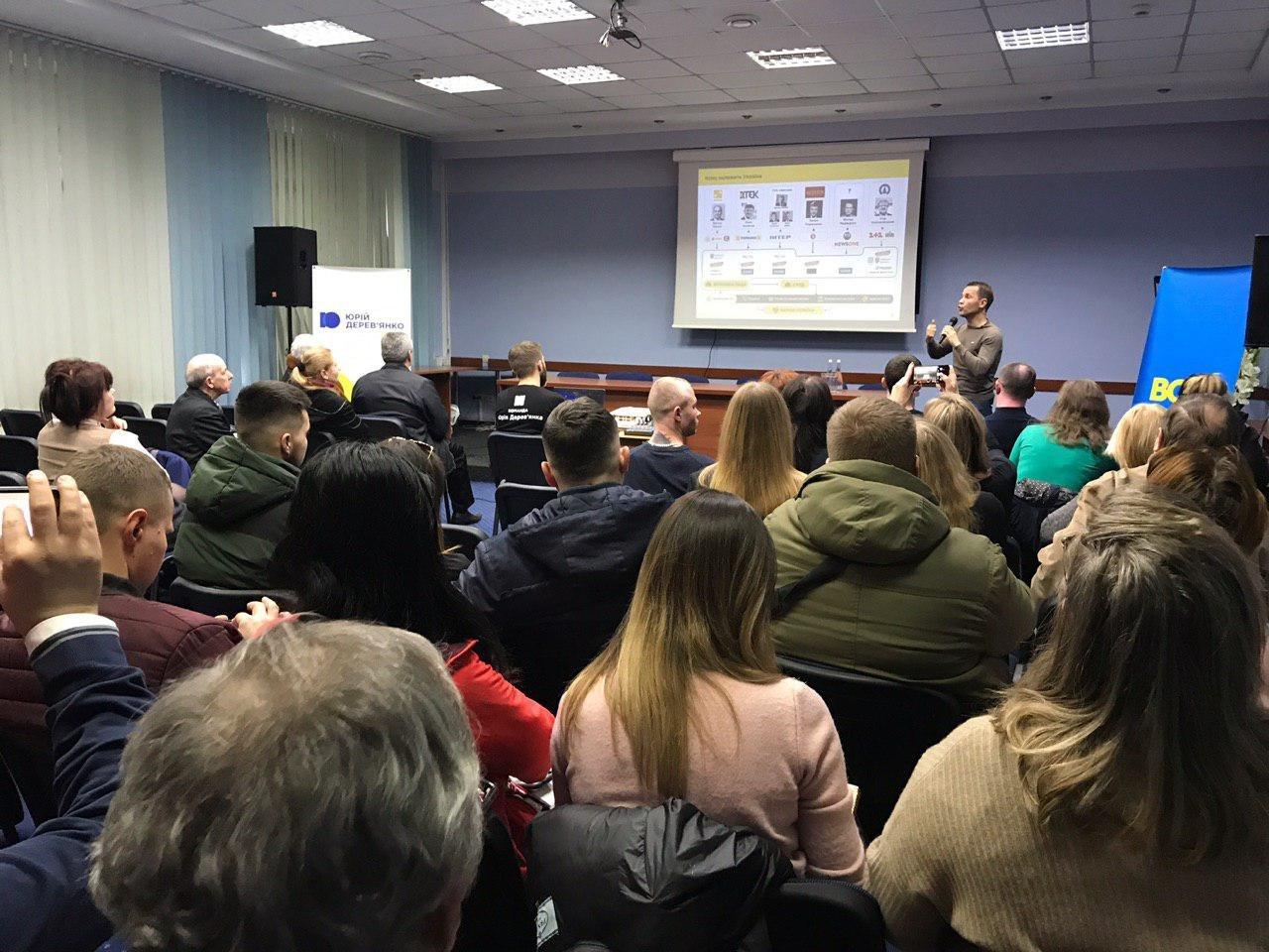 Дерев'янко у Рівному представив свою програму: 50% жінок у владі, 10% розмитнення авто та захист тварин (ФОТО, ВІДЕО), фото-2