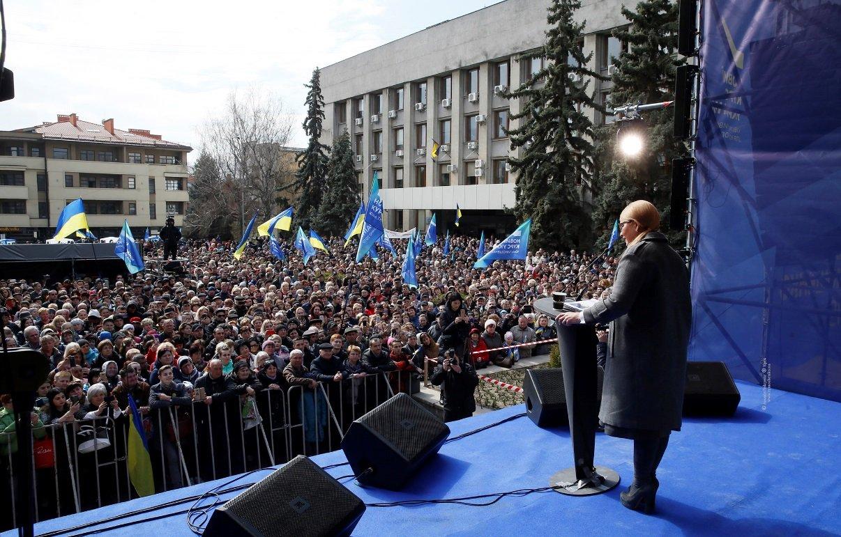 Юлія Тимошенко: Ніхто в Україні не отримуватиме менше 4425 гривень, фото-1