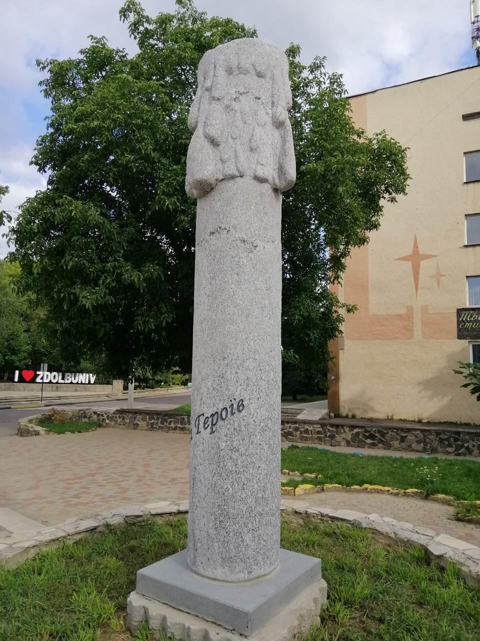 Здолбунівчани різко розкритикували меморіал, який почали встановлювати у центрі міста (ФОТО)  , фото-11