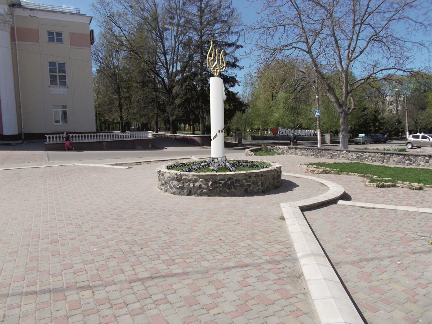 Здолбунівчани різко розкритикували меморіал, який почали встановлювати у центрі міста (ФОТО)  , фото-8