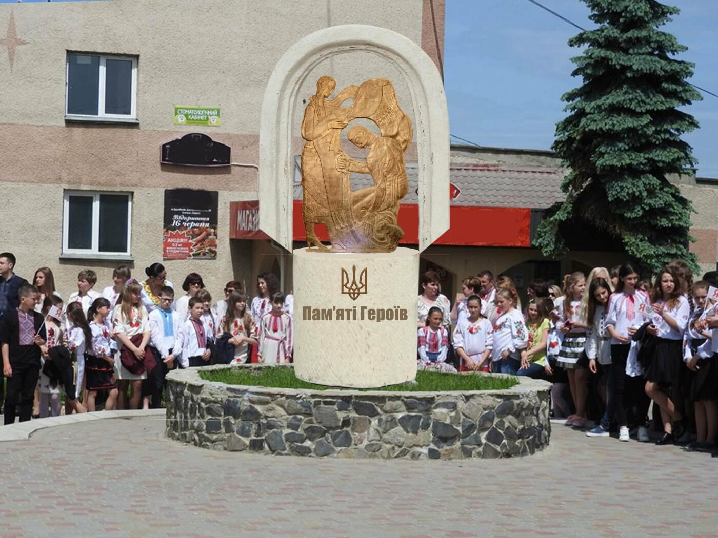 Здолбунівчани різко розкритикували меморіал, який почали встановлювати у центрі міста (ФОТО)  , фото-10