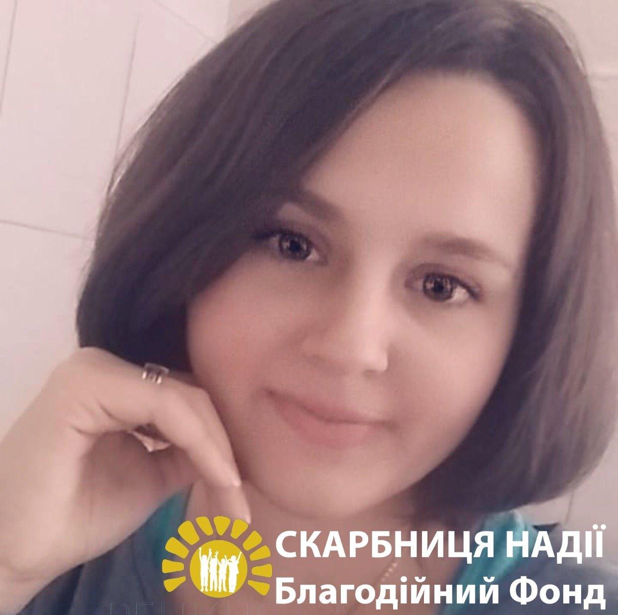 Дівчині з Рівненщини, у якої стався рецидив лейкозу, потрібна допомога на лікування , фото-1