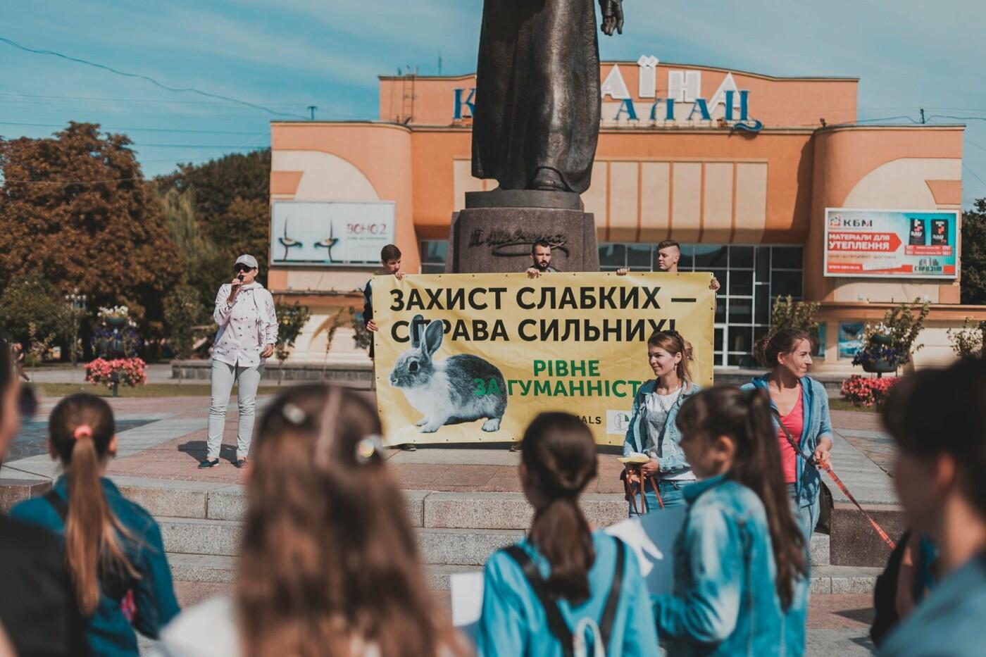 Разом з дітьми та домашніми улюбленцями: у Рівному пройшов Всеукраїнський марш за тварин (ФОТО), фото-9