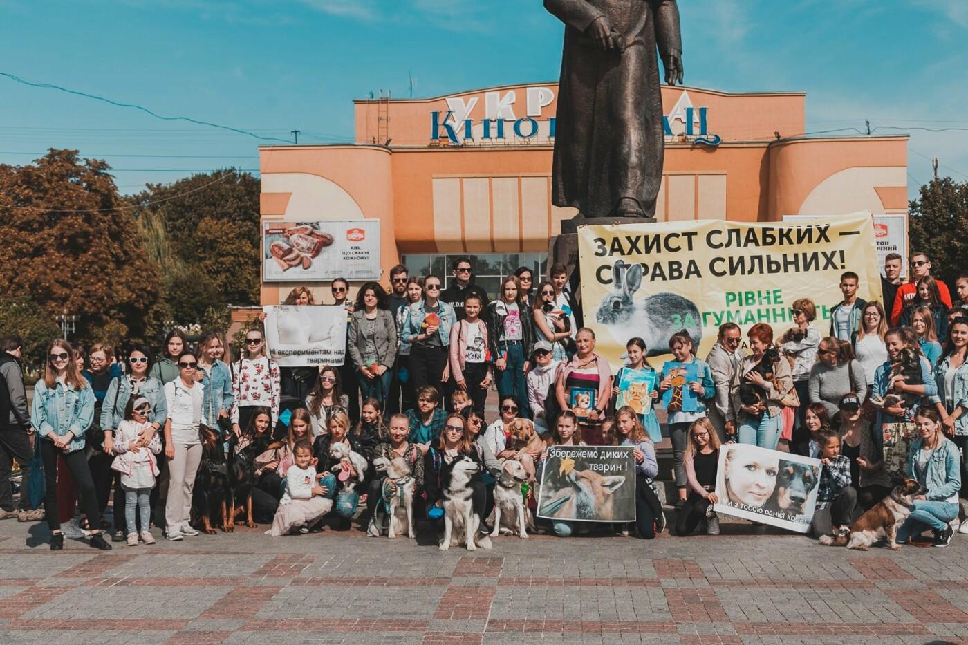 Разом з дітьми та домашніми улюбленцями: у Рівному пройшов Всеукраїнський марш за тварин (ФОТО), фото-18