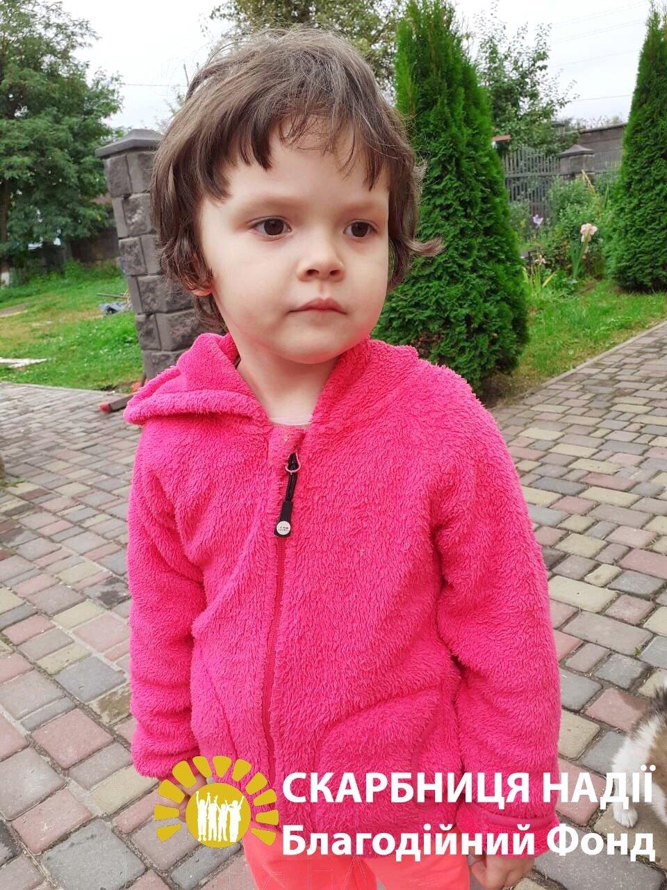 На лікування маленької дівчинки з Рівненщини потрібно 22 тисячі гривень , фото-1