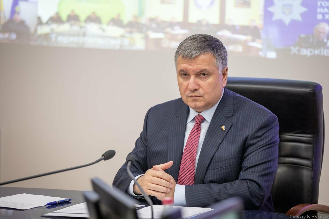 Поліцейський з Рівненщини Князєв стане радником Авакова, фото-1