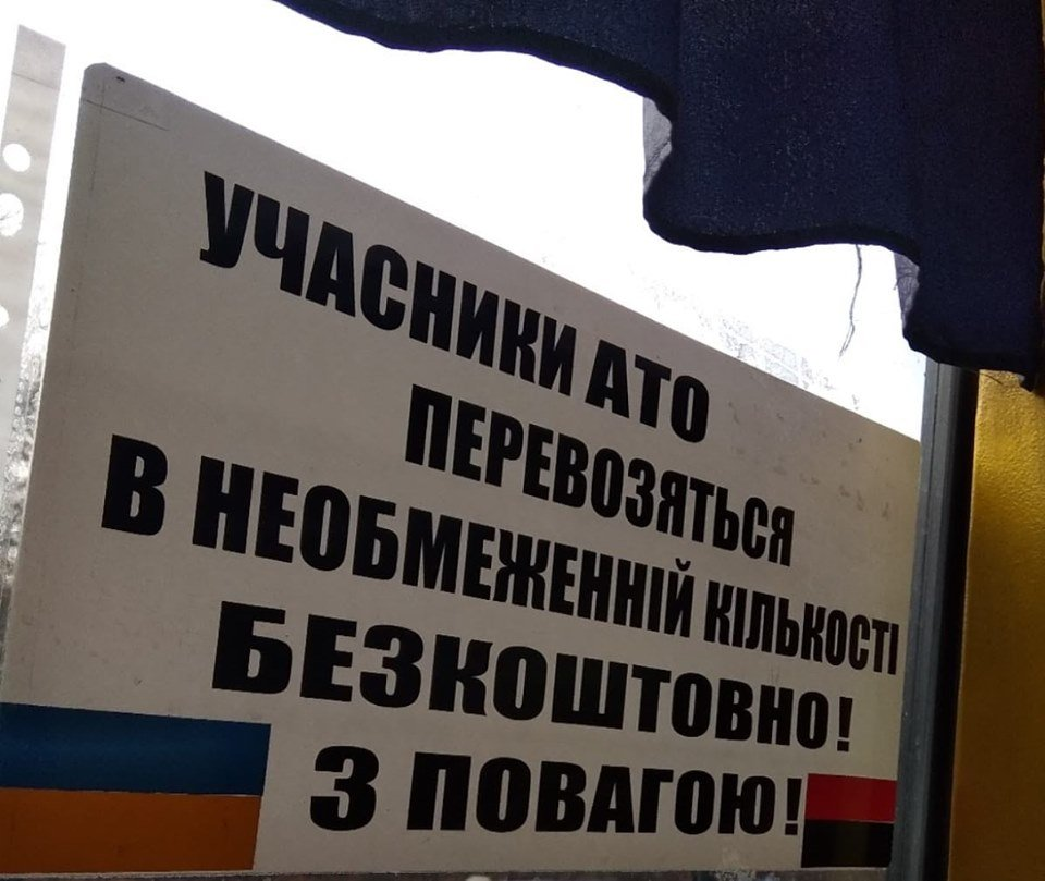 На Рівненщині люди похвалили водія маршрутки за прояв поваги до ветеранів АТО, фото-1