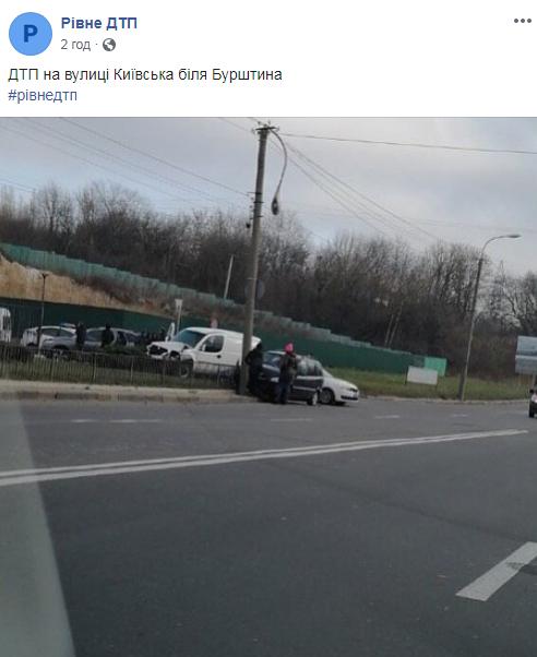 На виїзді з Рівного - ДТП: зіштовхнулись два авто, фото-1