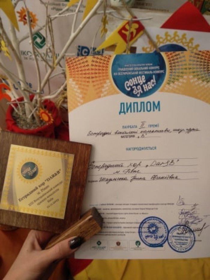 5-річна рівнянка отримала найвищий бал на Всеукраїнському вокальному конкурсі в Києві (ФОТО), фото-3