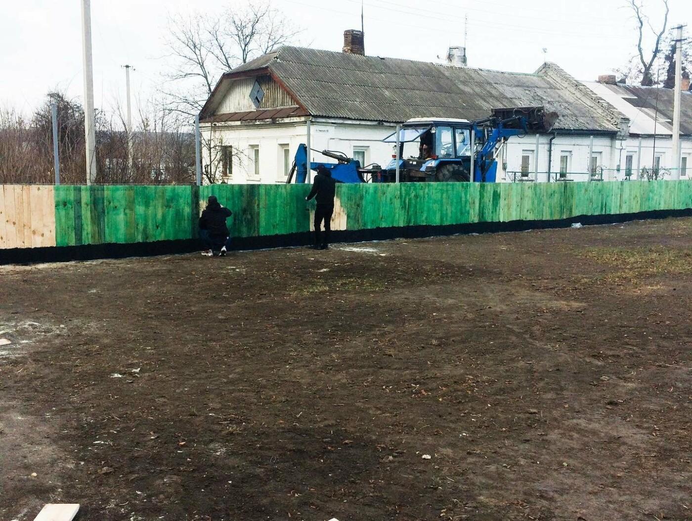 На Рівненщині діятиме каток для дітей (ФОТО), фото-2