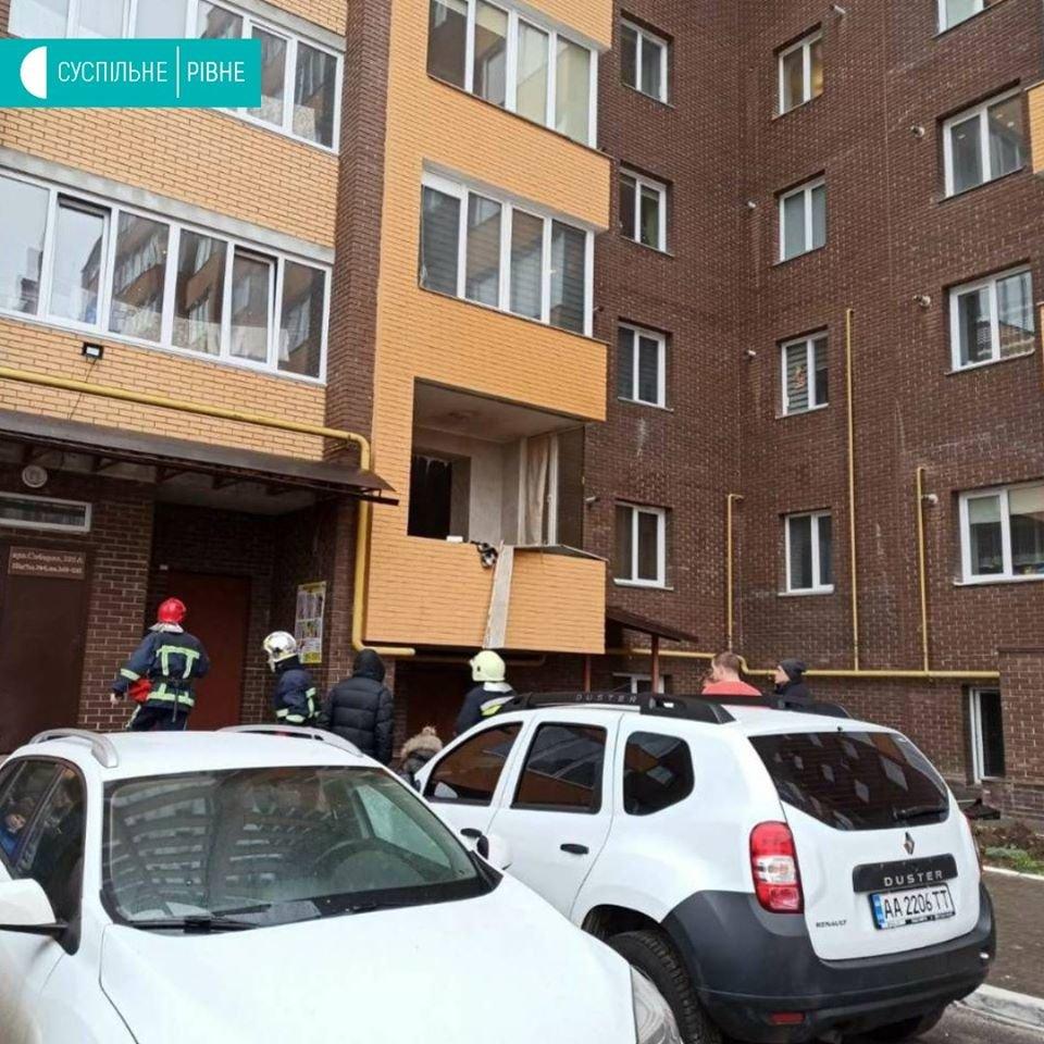 У Рівному на Соборній стався вибух у будинку (ФОТО), фото-1