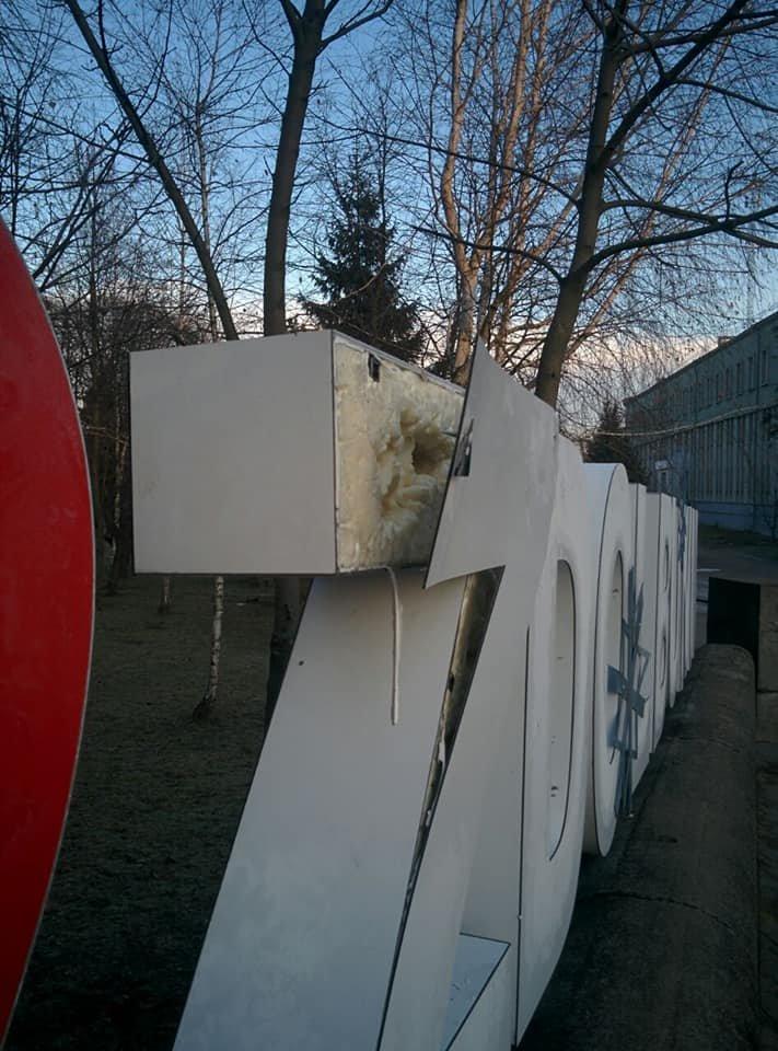 У Здолбунові вандали понівечили фотозону (ФОТО), фото-3