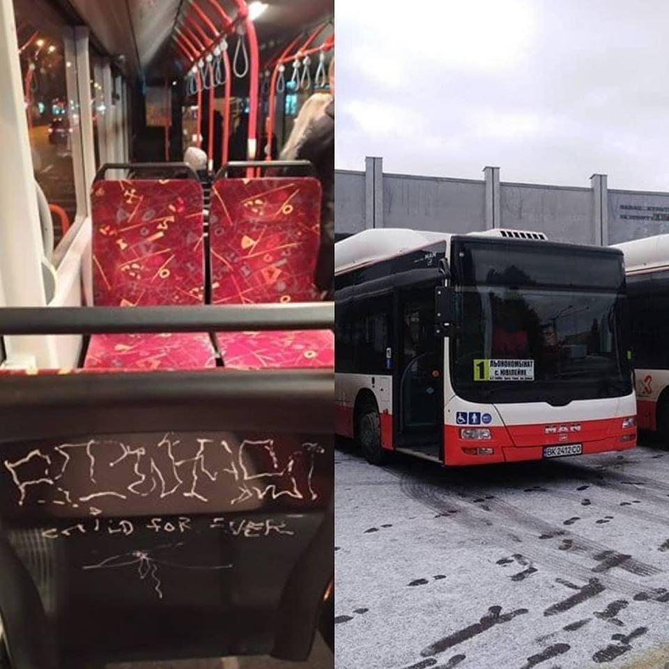 Нові автобуси в Рівному вже побиті та помальовані (ФОТО, ВІДЕО), фото-1