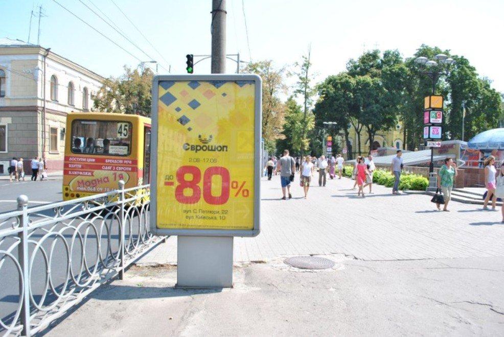 Рекламне агентство «IDMedia»: Якісне та ефективне розміщення зовнішньої реклами на білбордах міста Рівне!, фото-2
