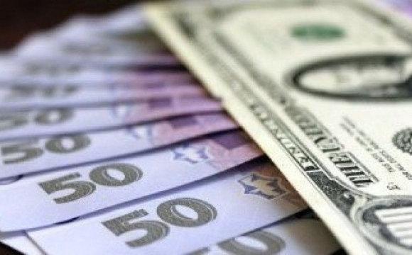 Обмін валют в Луцьку – просто, надійно, доступно, фото-1