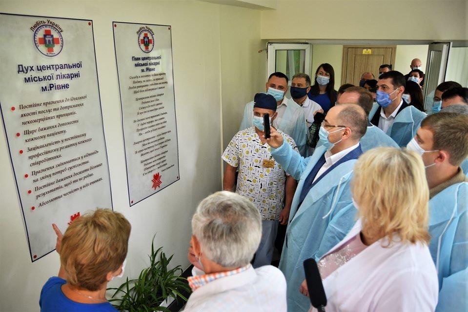 Міністр охорони здоров'я Максим Степанов відвідав Рівненщину, фото-4
