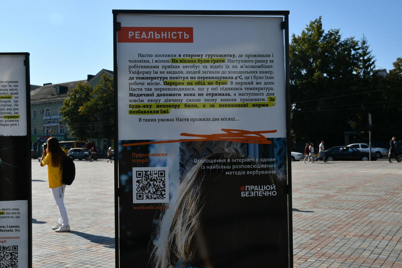 10 історій про сучасне рабство: у Рівному запрацювала виставка «Очікування Vs Реальність» (ФОТО), фото-6