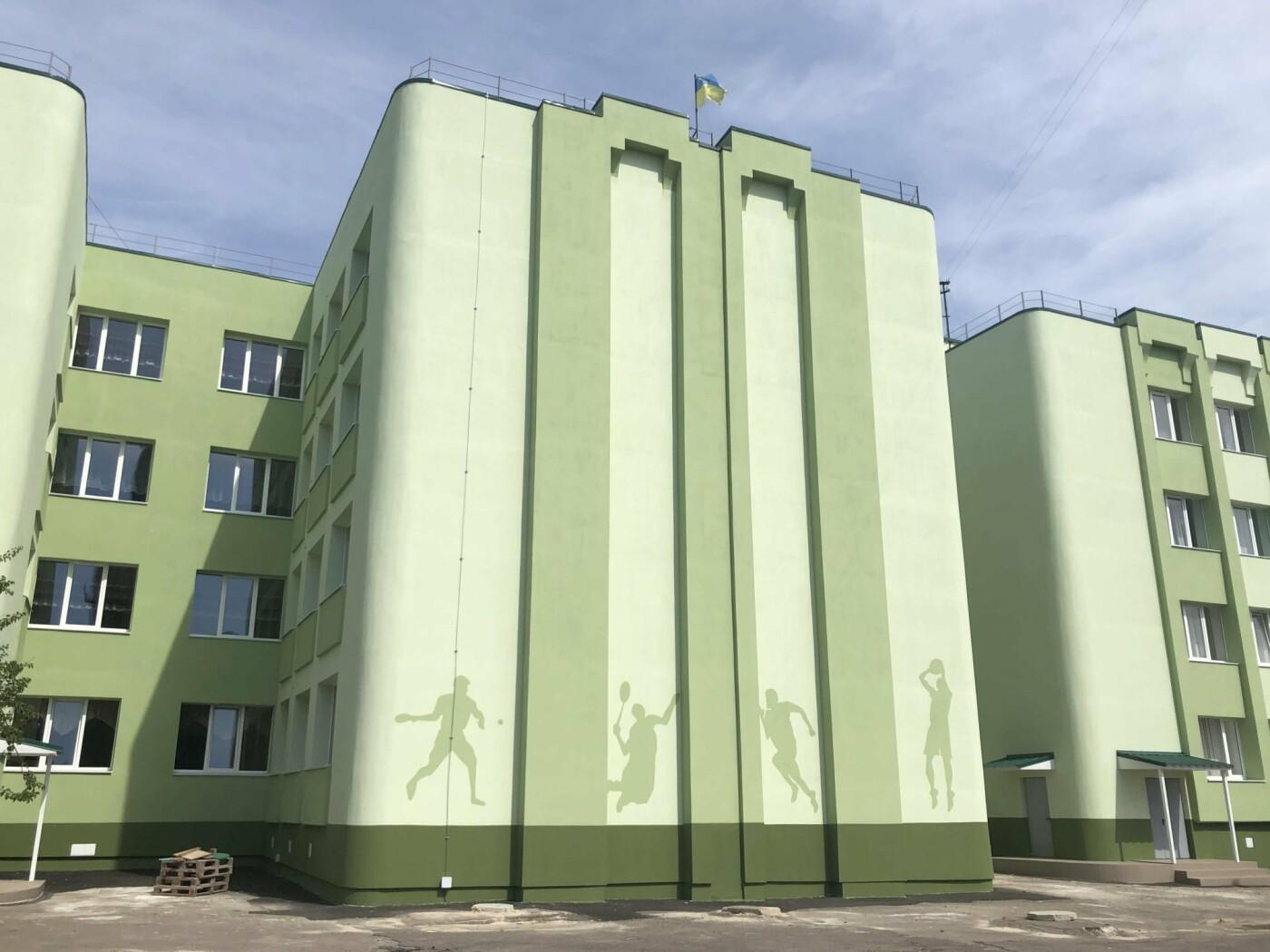Навчальний заклад у Рівному утеплили на 22 млн грн , фото-6