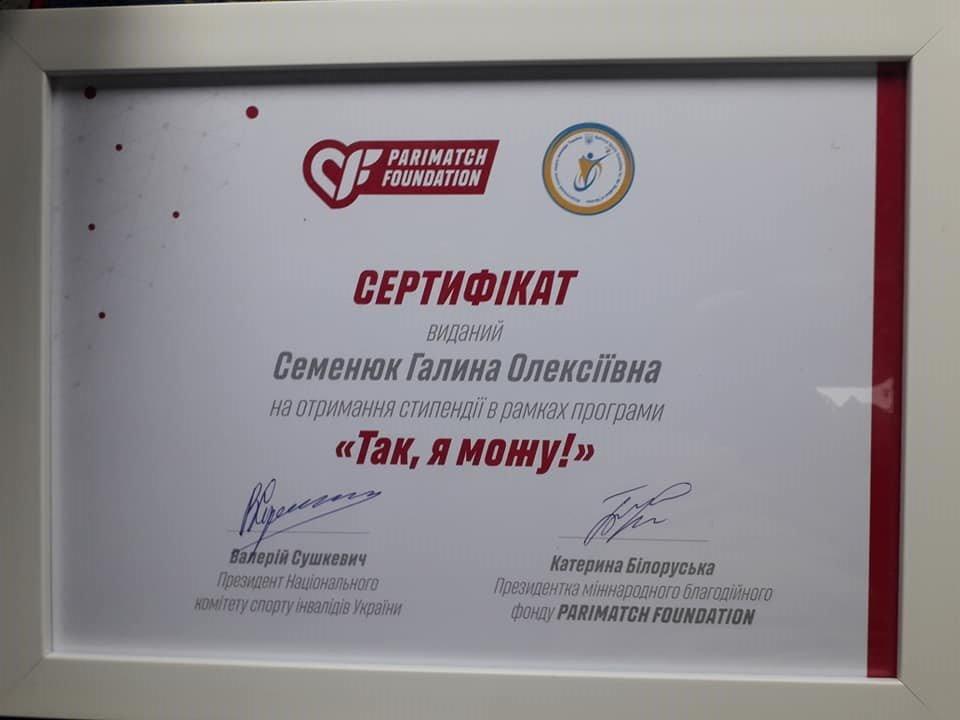 Костопільчанка отримуватиме стипендію за досягнення у спорті (ФОТО), фото-1