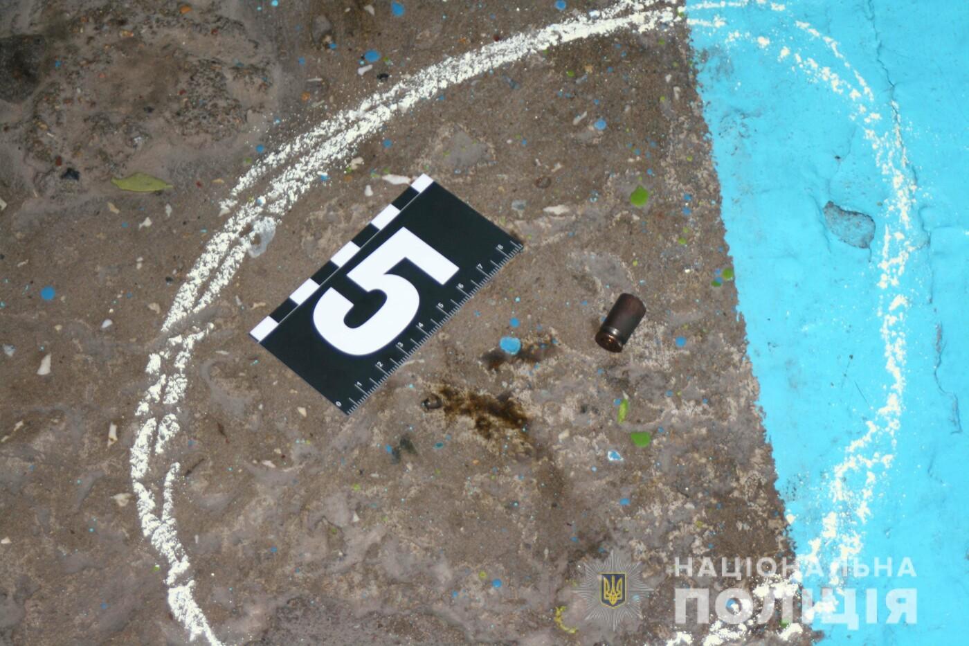 На Рівненщині розшукали вбивцю працівника СІЗО (ФОТО), фото-2