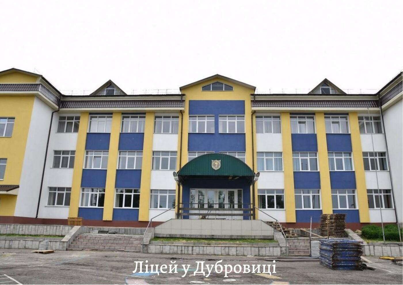 Понад тисяча дітей Рівненщини завтра підуть у нові школи та дитсадки, фото-2