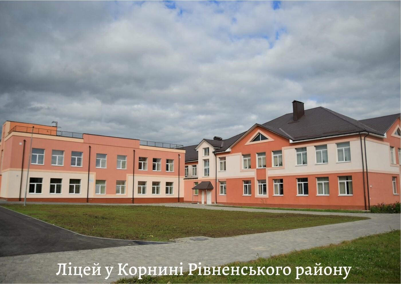 Понад тисяча дітей Рівненщини завтра підуть у нові школи та дитсадки, фото-3