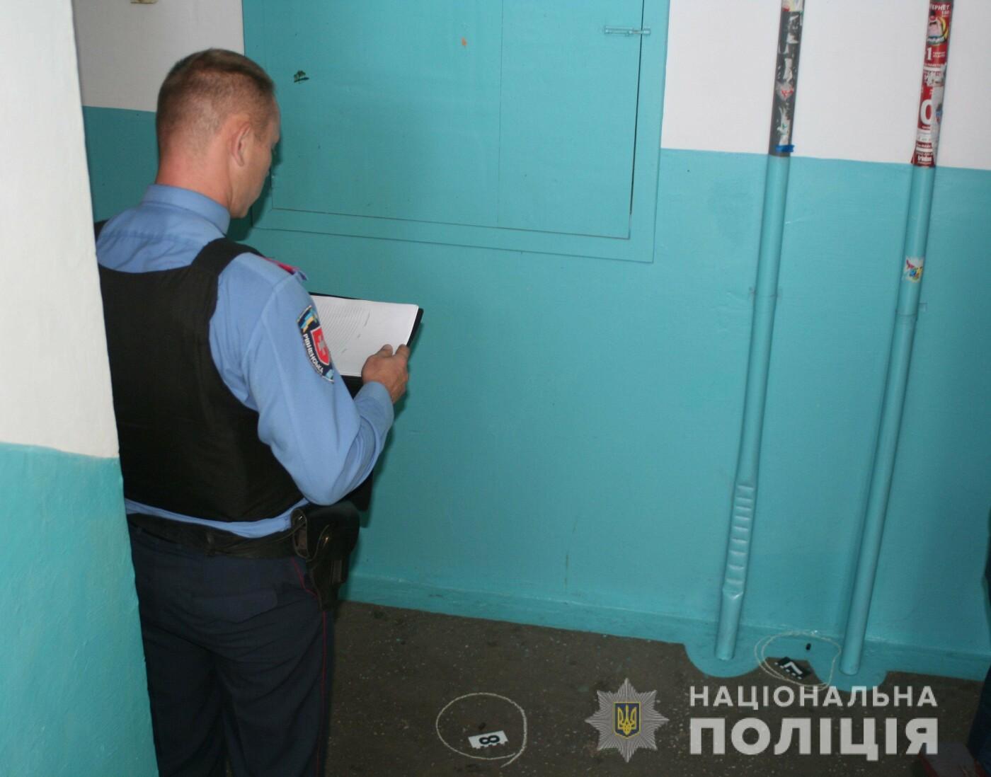 У Рівному судитимуть спільника вбивці працівника СІЗО (ФОТО), фото-2