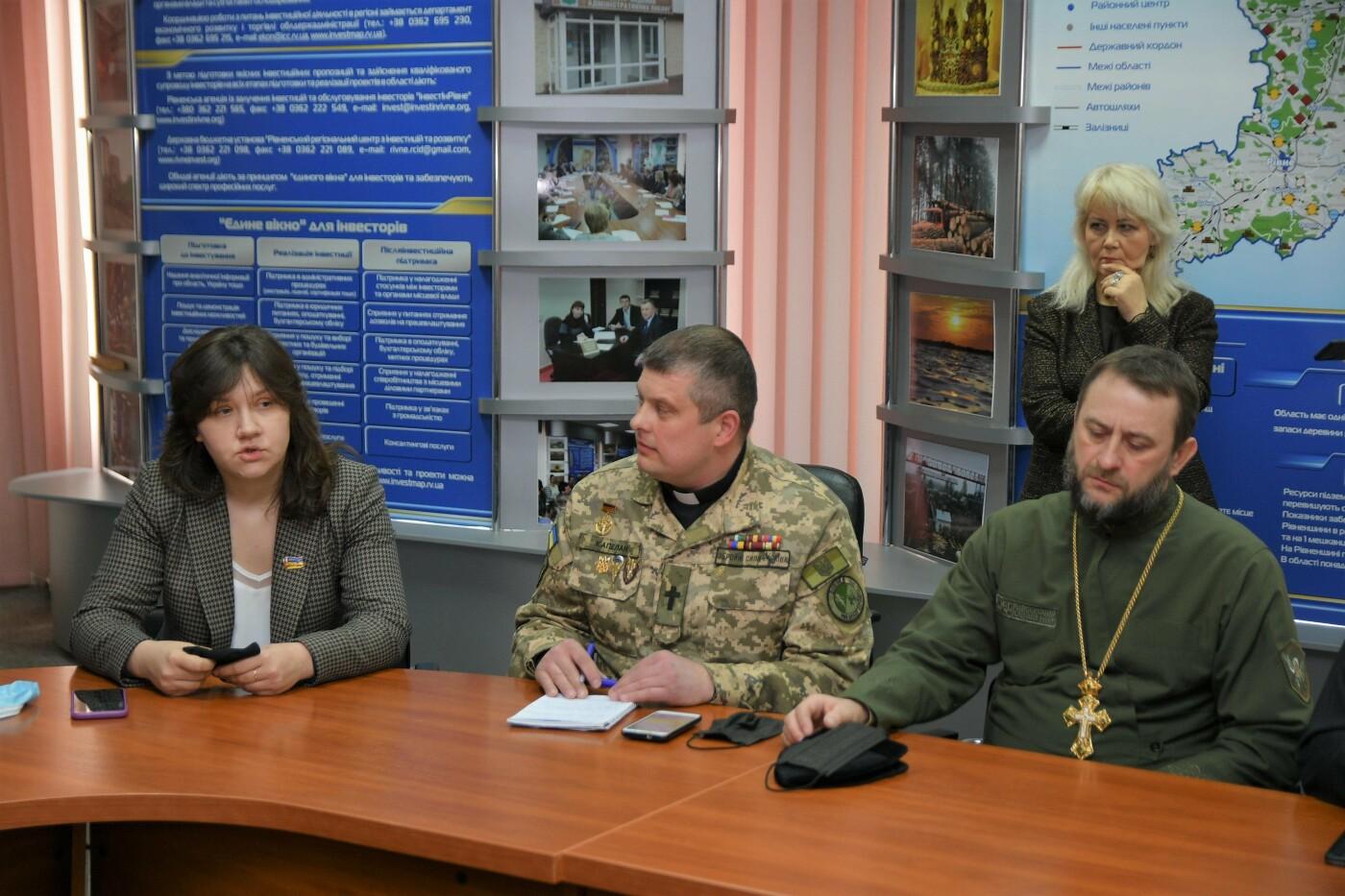 Створення асоціації капеланів ініціюють на Рівненщині (ФОТО), фото-1
