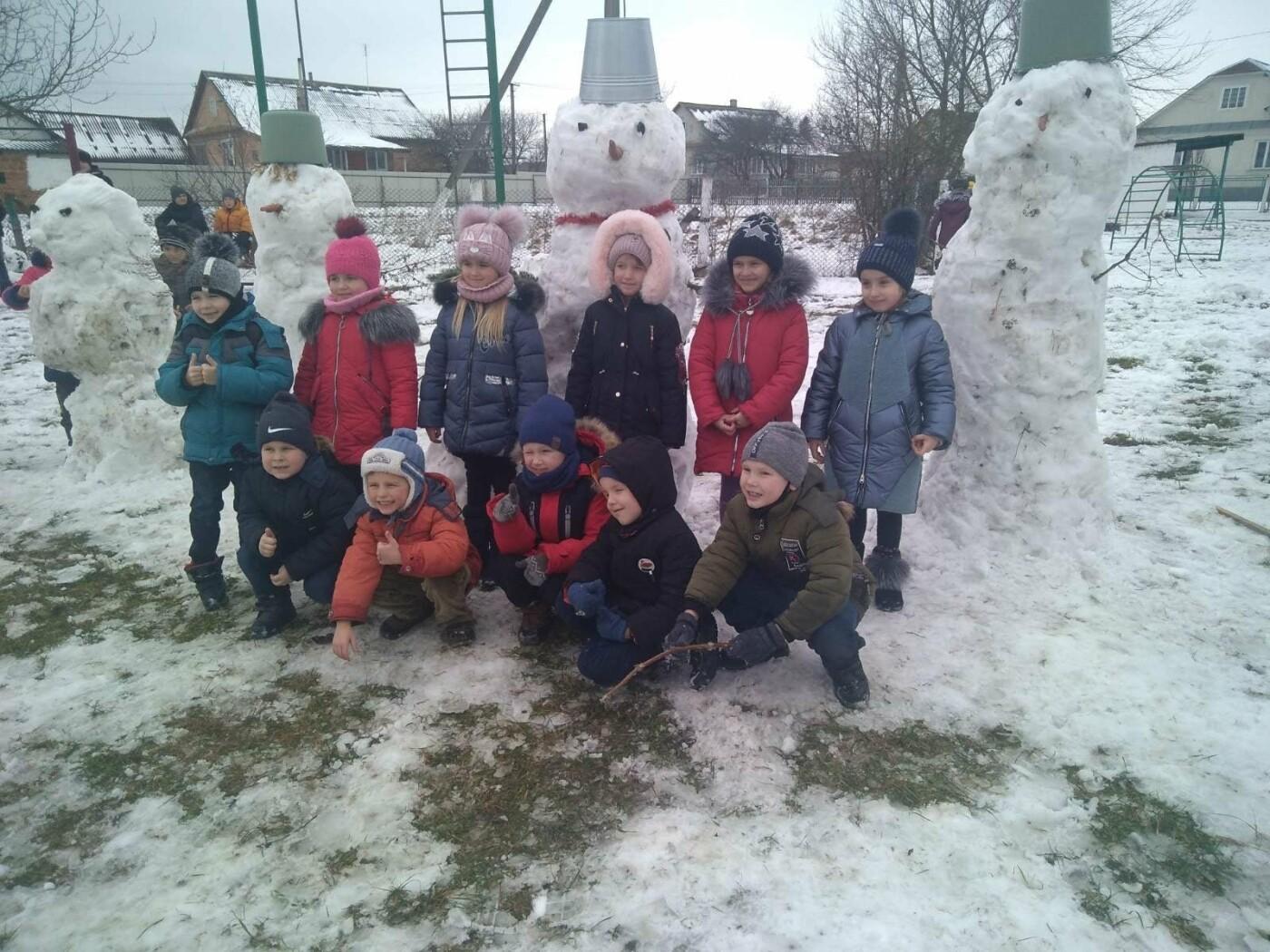 На Рівненщині визначили переможців зимових спортивних конкурсів, фото-5
