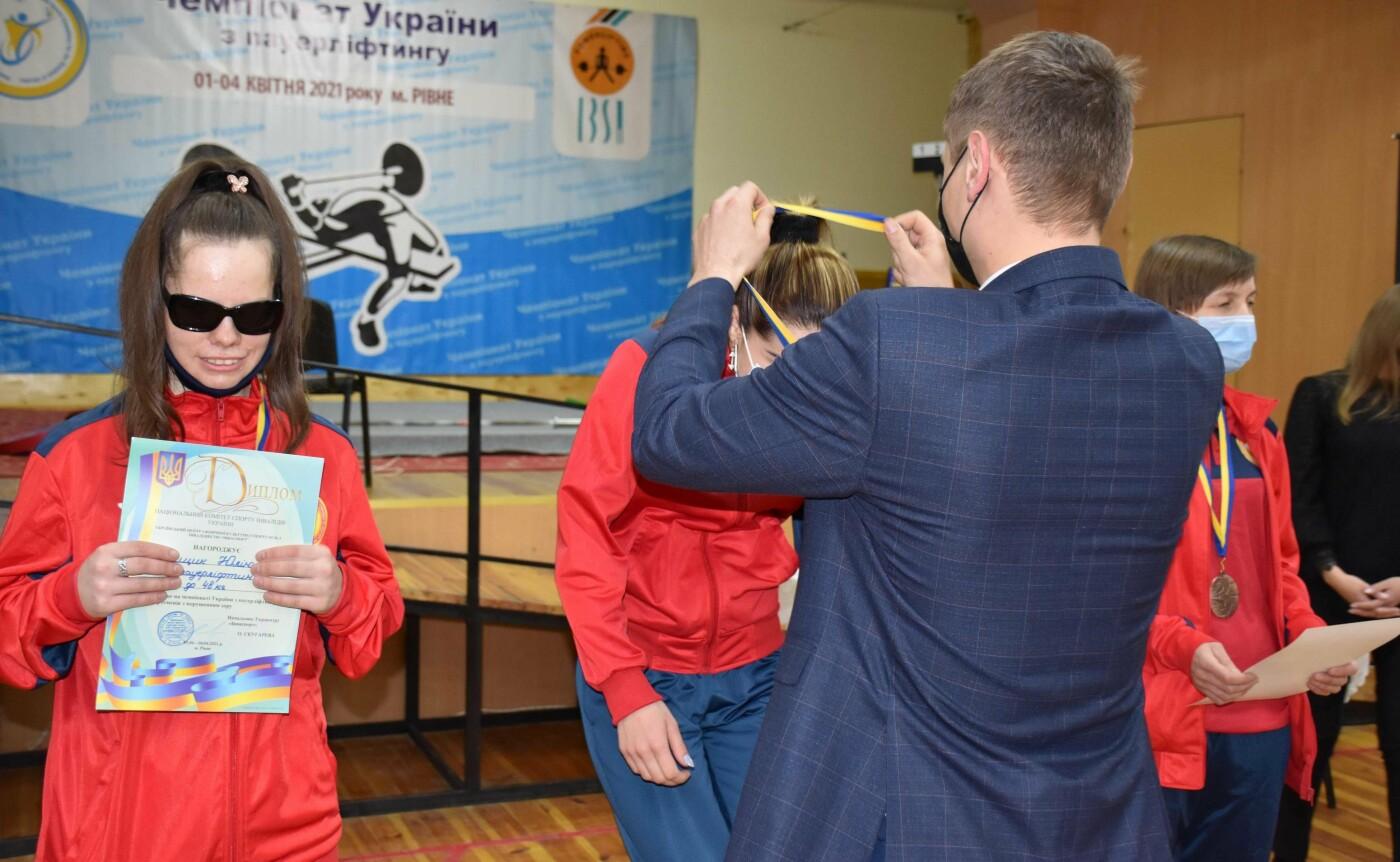 На Рівненщині розпочався турнір із пауерліфтингу серед спортсменів, у яких порушення зору, фото-4