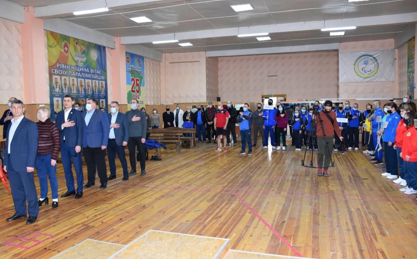 На Рівненщині розпочався турнір із пауерліфтингу серед спортсменів, у яких порушення зору, фото-1