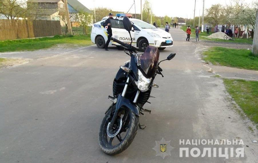 У Вараському районі під колеса мотоцикла потрапила трирічна дівчинка: її з численними травмами госпіталізували, фото-1