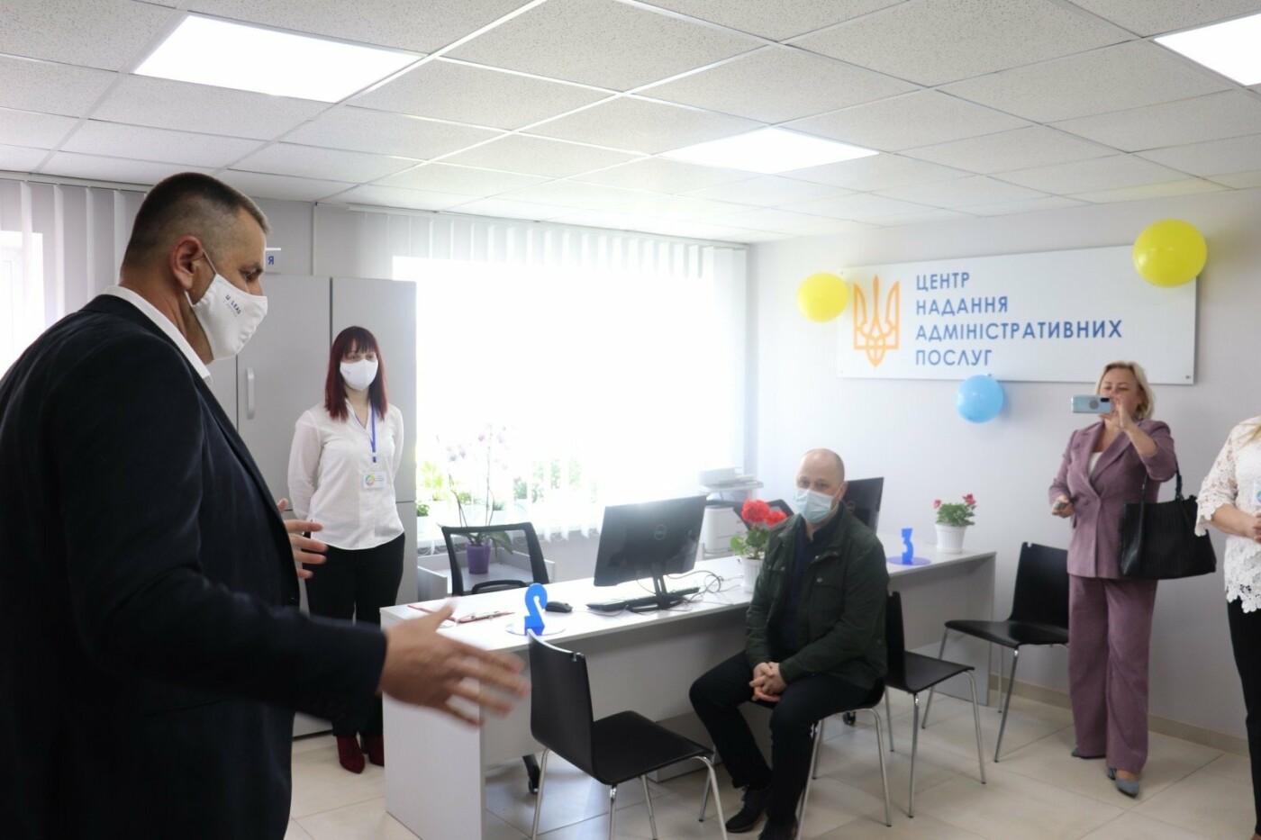 Чотири нові ЦНАПи відкрилися на Рівненщині: які громади стали щасливчиками, фото-4