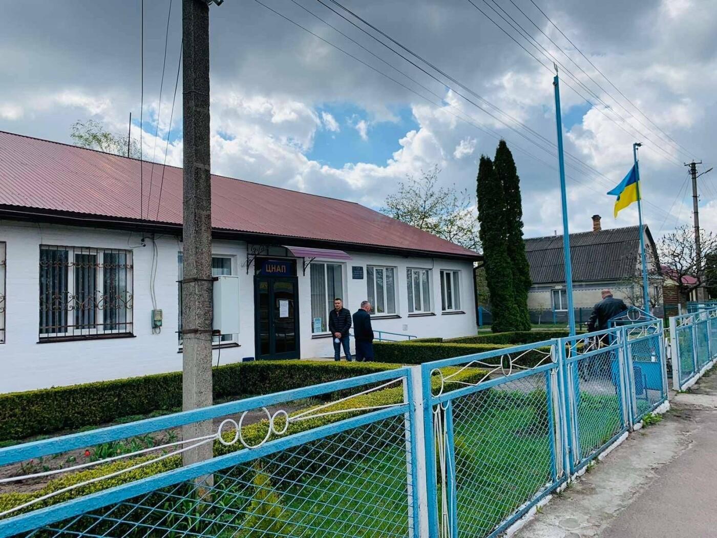 Чотири нові ЦНАПи відкрилися на Рівненщині: які громади стали щасливчиками, фото-5