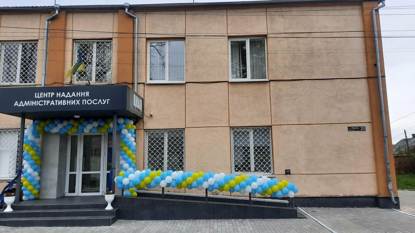 Чотири нові ЦНАПи відкрилися на Рівненщині: які громади стали щасливчиками, фото-1