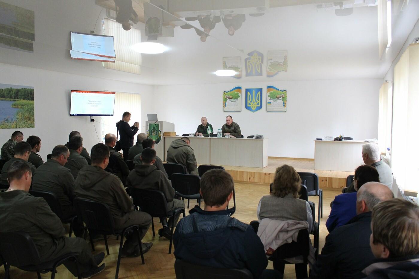 Для покращення охорони лісгоспу Рафалівки надійшла нова техніка, фото-3