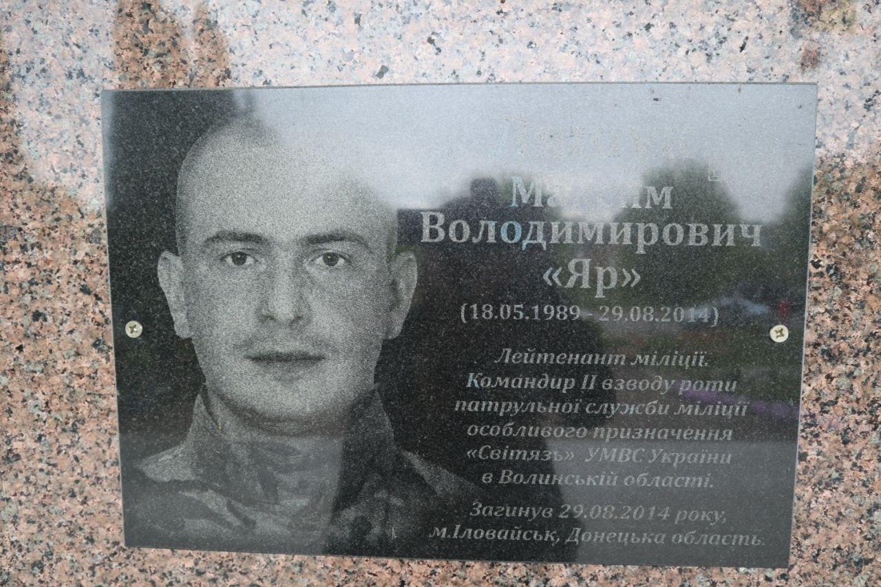 Про полеглих бійців на Сході з Млинівщини написали книгу, фото-5