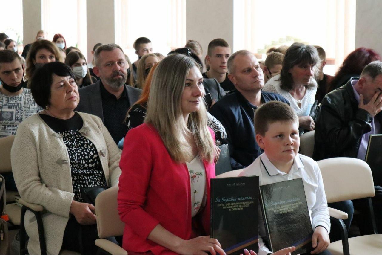Про полеглих бійців на Сході з Млинівщини написали книгу, фото-7